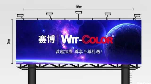 Wit-Color Your Best Choice!