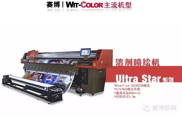 赛博 | Wit-Color is your best choice!