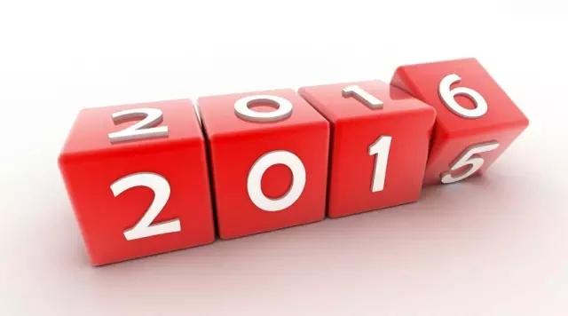 赛博(博昊)WitColor | 2016 在创辉煌!