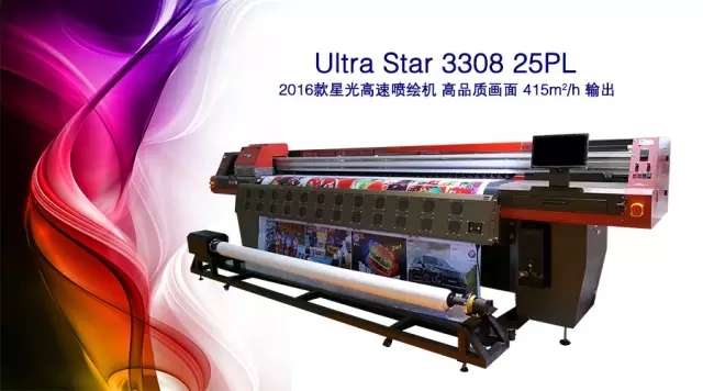 赛博(博昊)Wit-Color | Ultra Star 3308