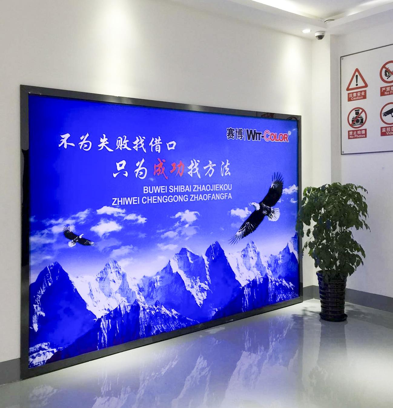 上海赛背后钣金厂