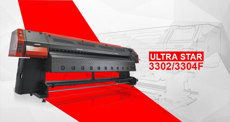 赛博喷绘机UltraStar 3302
