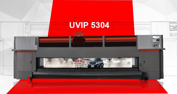 赛博led uv机 Uvip5304